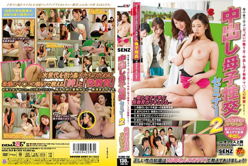 SDDE-303 porn japan Stepmother And Son Creampie Seminar 2. Practical Sex Education Special