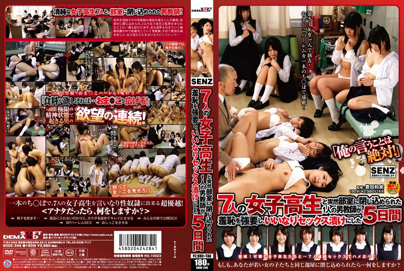 SDDE-346 7 Schoolgirls Break into a Their Male Teacher's Room! Shameful Sex for 5 Days!