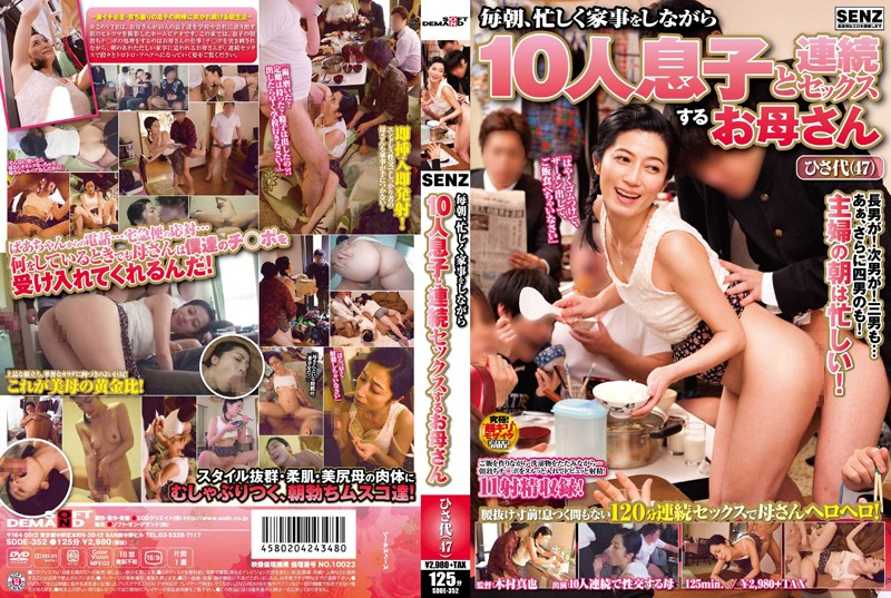 SDDE-352 Every Morning, Mom Gets Serially Fucked By 10 Sons While Busy With Her Morning Chores –