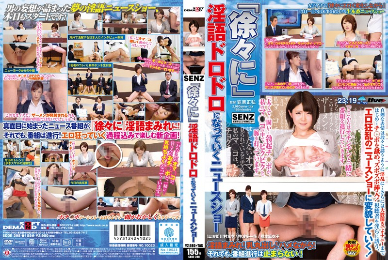 SDDE-398 japanese jav News Show: All That Dirty Talk Is Slowly Making Her Wetter And Wetter