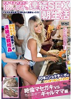 Cooking, Cleaning, And Satisfying The Sexual Urges Of 10 Boys In A Non-Stop Sex Life Cum Crazy Boys And A Gal Mama AIKA 下載