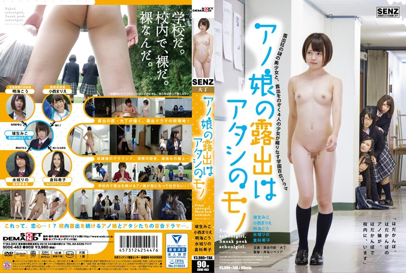 SDDE-463 full free porn That Exhibitionist Girl's Performance is MINE