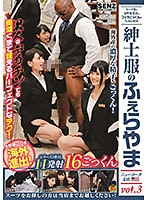 The Shop Known For The Cum-Swallowing Blowjobs Of Their Female Employees In Business Suits. The Blowjob Clothing Store, New York Branch vol. 3 Download