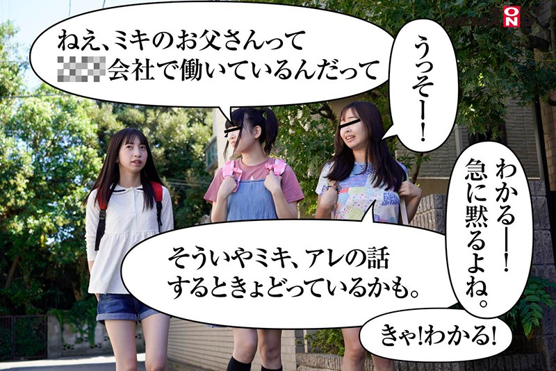 [SDDE-608] Geiger Counter On The Spot Filming By Quzilax Kujirakkusu His Intense Y********l Love Series That Shook The Visual Novel World Finally Receives A Long Awaited Live Action Adaptation Featuring Kotone Fuyuai