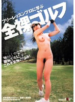 Totally Naked Golf 下載