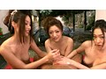 Super Luxurious! Spa Resort Soapland preview-6