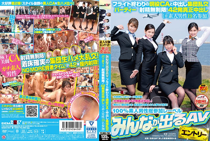 SDEN-007 A Group Promiscuity Creampie Gang Bang Party With A Real Life Cabin Attendant Just Off Her Last Flight Unlimited Ejaculations! 42 Genuine Creampie Cum Shots (* 19 Amateur Male Participants)
