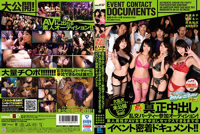 SDEN-042 A Genuine Creampie Orgy Party Audition! We Were Stuck Like Glue To This Amateur Guy As He Participated In This Event To Get Creampie Sex With An Adult Video Actress!!