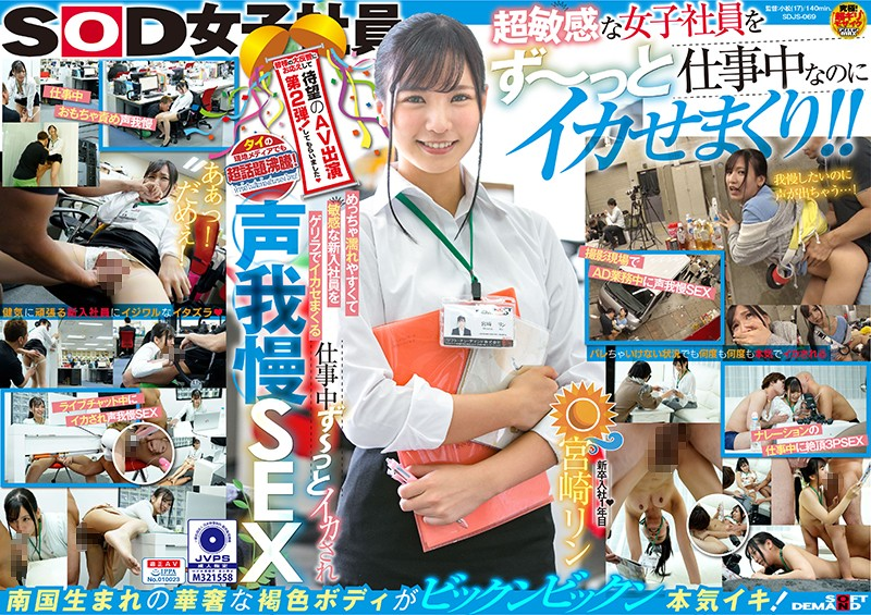 SDJS-069 jav online Rin Miyazaki She's Super Popular With The Local Media In Thailand! In Response To Your Overwhelming Support,