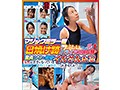 (1sdmm00082)[SDMM-082] The Magic Mirror Number Bus Deluxe, Exclusively Filmed Footage Of 12 Girls! 3 Titles, Filled With Beautiful Girls In Swimsuits 2-Disc Set, 480 Minutes! Only Girls We Successfully Fucked Using Whatever Means Possible Enclosed Here In This Video Special! A Video Record Of What Happened Last Summer In The Year 2020 Download 2