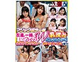 (1sdmm00082)[SDMM-082] The Magic Mirror Number Bus Deluxe, Exclusively Filmed Footage Of 12 Girls! 3 Titles, Filled With Beautiful Girls In Swimsuits 2-Disc Set, 480 Minutes! Only Girls We Successfully Fucked Using Whatever Means Possible Enclosed Here In This Video Special! A Video Record Of What Happened Last Summer In The Year 2020 Download 3