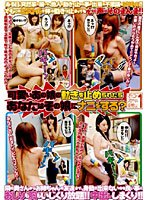 Perverted Male Fantasy Series Vol. 1 - If I Stop That Cute Girl What Would I Do To Her? Download