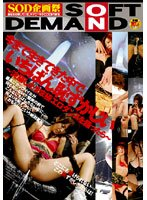 The Most Embarrassed I've Ever Been in My Life! ~Erotic Dance After Being Given an Enema~ 下載