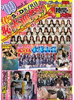2009 Spring SOD female employee (shame) Red-Faced Festival. Including super hot chicks who are shortlisted to enter the company in 2009, a whole 24 female employees participate! Download