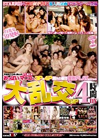 Tits & P*ssy & Threesomes & Foursomes Everywhere!! Large Orgies Make Group Action Possible Special 4 Hour Deluxe Download