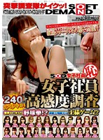 SOD Female Employees Get an Embarrasing Full Investigation - 240 Minutes Special Download