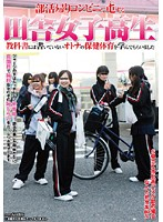 One the Way Home After Swim Team Rural School Girls Decided to Teach me Sexual Physical Education 下載