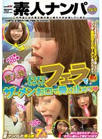 Amateur Girls Giving Blowjobs And Taking It In The Mouth With Minimal Mosaic 下載