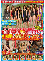The Greatest Order Ever To Be Given Out To An SOD Female Employee!! Kanae Ozawa From The Production Department Edition Make The College Girl Swimmers From Your Old College Star In A Porn During Training Camp!! 下載