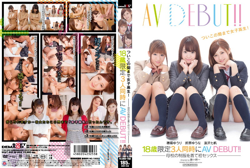 SDMT-850 18 Years Only: 3 Girls Simultaneous Porn DEBUT!! First Sex While Wearing Their Schools Uniform