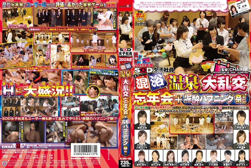 SDMU-023 porn japanese SOD Female Staff Of 2013 – Year-End Orgy Party At The Co-Ed Onsen + Drunk Girl Happening Fest!!