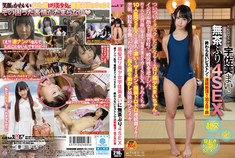 SDMU-197 Mind-Blowing Foursome SEX With Beautiful Black-Haired Lolita Mai Usami , Featuring Reverse