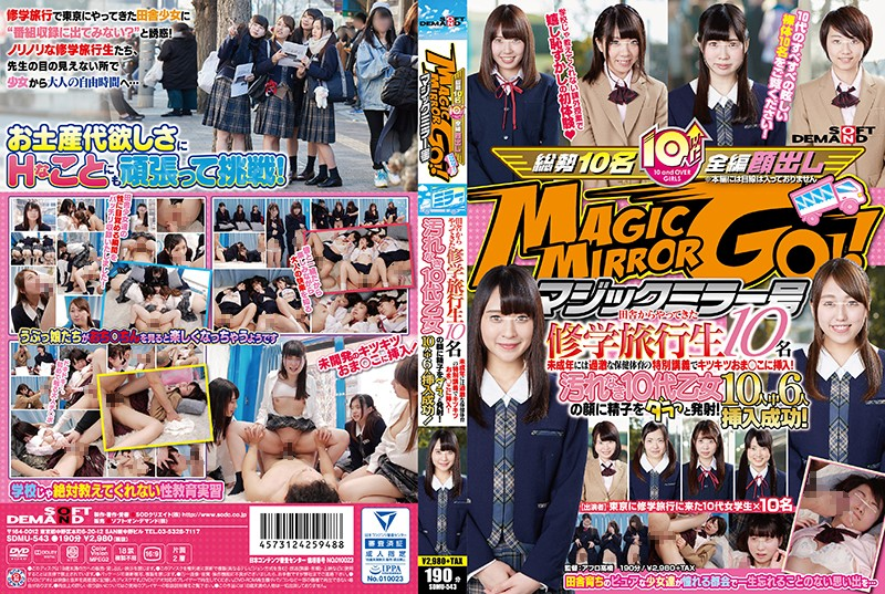 SDMU-543 jav porn The Magic Mirror Number Bus 10 Barely Legal From The Country Are Here On A School Trip Adventure And