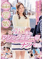 Aki Sasaki A Married Woman, Age 36 The Magic Mirror Number Bus Waiting For Men Who Love Picking Up Girls Download