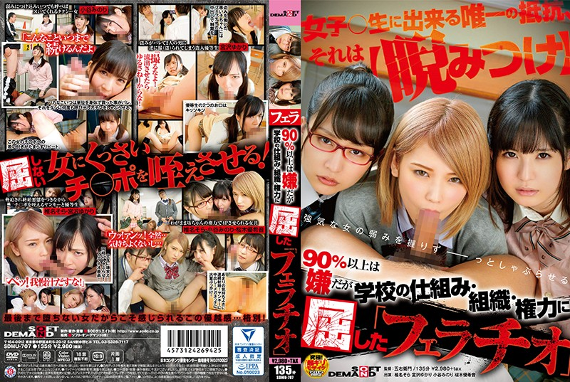 SDMU-707 Over 90% Of Girls Hate It, But They Give In To Political And Organizational Power And Are