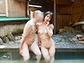We Met This Beautiful Big Tits Student Young Lady At A Hakone Gora Hot Springs Resort Only One Towel, How About You Take A Hot Bath ? A Titty, Underarm, Ass, Crotch, And Full Body Licking Ultra Mission Of Shame In This Orgasmic Massive Panic Year-End Special!! preview-4