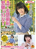 Please Make My Sexy Daydream Fantasies Cum True Rin Hifumi (Not Her Real Name) 25 Years Old Her AV Debut Download