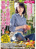 """Please Make My Sexy Daydream Fantasies Cum True """"It's Still Not Enough, Cover Me With More Semen, And Make Me Cum Hard!"""" Rin Hifumi (Not Her Real Name) 25 Years Old 4 Fucks To The Limit Spring Download"""