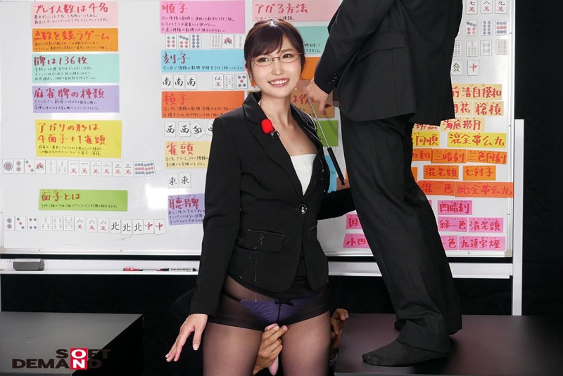 [SDMU-951] A Real Mahjong Pro Minami Nakanishi She's Lifting Her Creampie And Bukkake Ban And Celebrating Her First Creampie & Bukkake Together (And She's Also Lifting Her Ban On Ruby Double Reaches)
