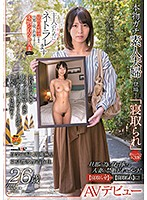 [SDNT-004] An Amateur Married Woman Is Convinced By Her Cuckold Husband To Appear In Porn - Mari Hirose, 26 Years Old, Porn Debut - A Real Housewife Will Do Anything To Please Her Husband | JavComb - CombineStreaming