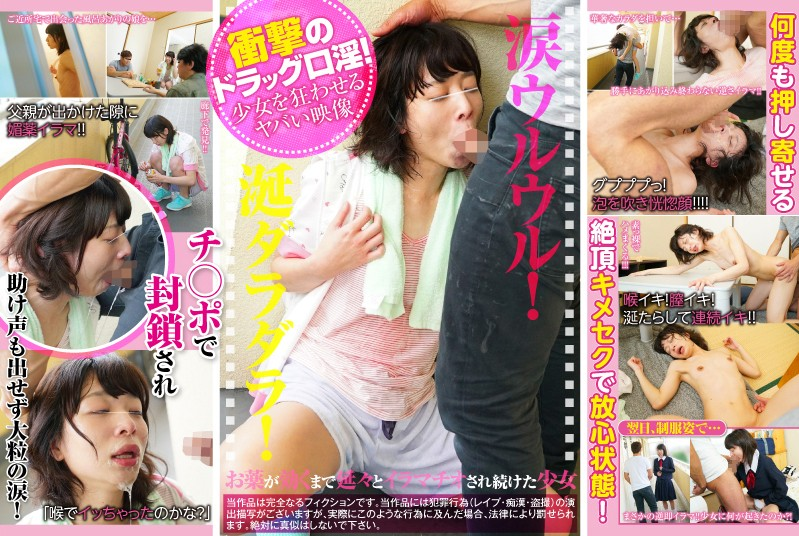 SHN-011 asian incest porn I Gave Aphrodisiacs To A Little Woman Living In My Building, Then Fucked Her In The Mouth! You