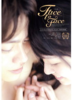 Face to Face 下載