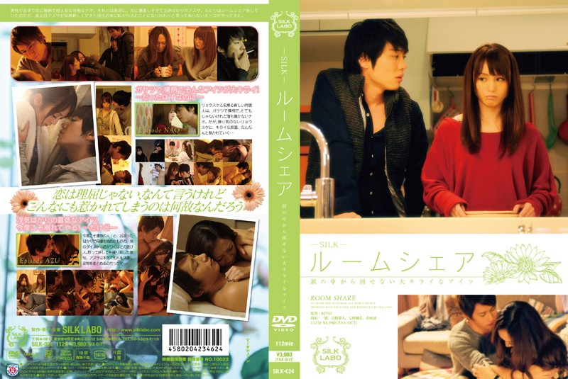 SILK-024 japan av movie Room Sharing. I Can't Stop Thinking About That Guy I Hate