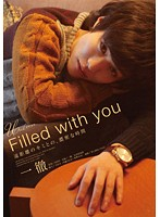Filled with You Ittetsu Download