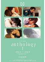 COCOON Anthology 1 Download