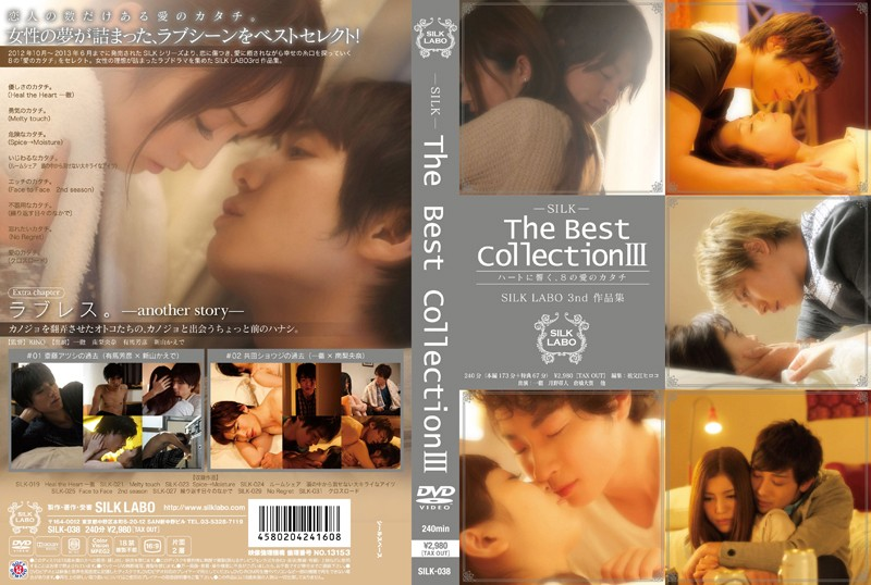 SILK-038 full hd porn movies The Best Collection III