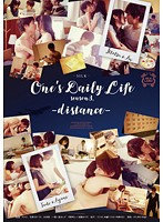 One's Daily Life Season 3. -distance- Download