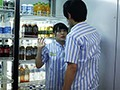 To The Convenience Store! preview-13
