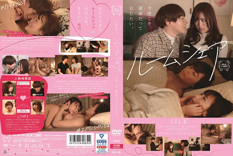 SILK-126 jav videos For This Roomshare, I Want To Feel Like My Destiny Is Here.