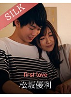 First Love Download