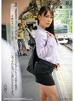 I Can't Work Up The Nerve To Talk To The Pretty Girl Whose Eye I Catch On The Train To Work Every Morning, But I Saw Her Drain A Stranger's Dick Dry, So She's Gotta Be A Slut - When She Noticed Me Watching, She Invited Me To Join In. An Takase Download