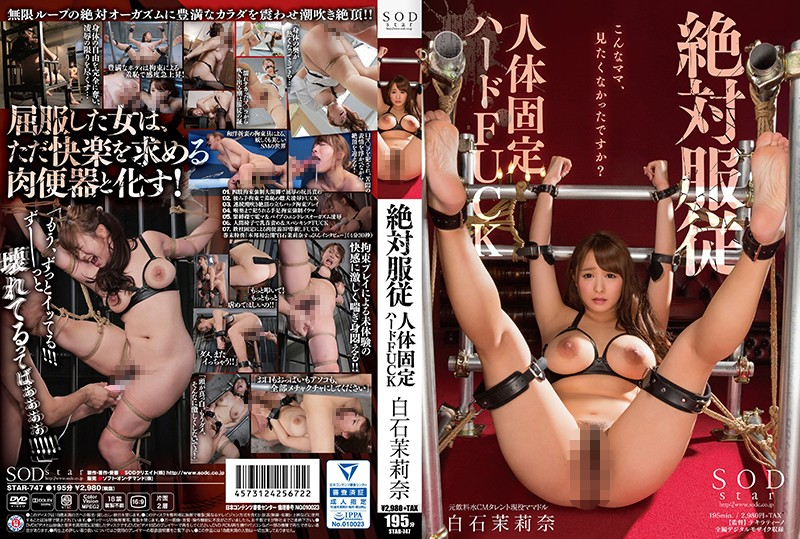 Marina Shiraishi Total Obedience Strapped Down Hard Fucks