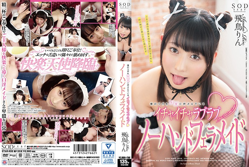 STAR-899 Rin Asuka A Lovey Dovey No Hands Blowjob Maid Who Knows Every Sensitive Spot On My Body