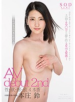The 10,000th Beauty Suzu Honjo AV Debut Her 2nd She's Releasing Her Lust 4 Fucks She'll Cum Over And Over Again As She Offers Up Her Body And Soul To You Enjoy The Overflowing Horny Pussy Juices Dribbling Out Of Her Exquisite Twat... Download