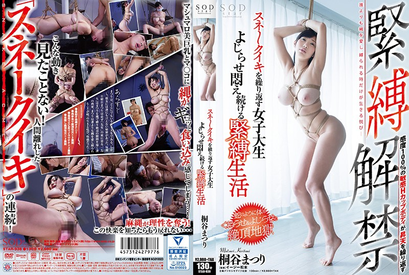 STAR-938 jav hd Matsuri Kiritani This College Girl Is Having Snakey Orgasms Over And Over Again An S&M Life In Continuous, Writhing