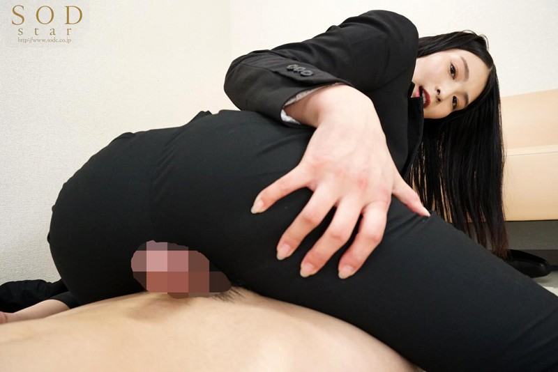 Japanese Office Lady Suit